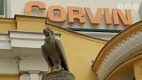 Best of Corvin Filmklub