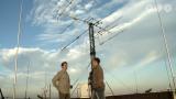 Masat-1 antenna