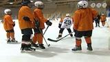 A Farkasok jéghoki edzése