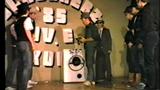 Schönherz Qpa színdarabok 1984